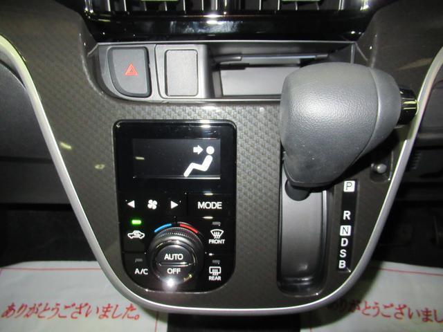 カスタムXリミテッド2 SA3 シートヒーター オートライト キーフリー アイドリングストップ アップグレードパック2(19枚目)