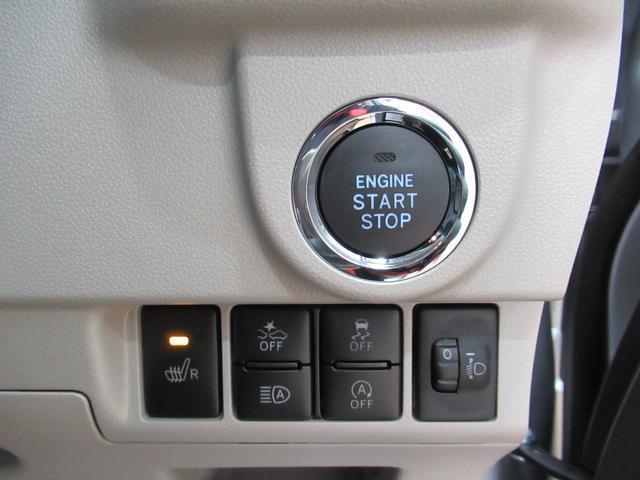 Xリミテッド2 SA3 シートヒーター オートライト キーフリー アイドリングストップ アップグレードパック(17枚目)