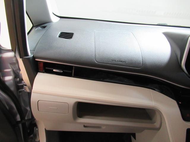 Xリミテッド2 SA3 シートヒーター オートライト キーフリー アイドリングストップ アップグレードパック(26枚目)