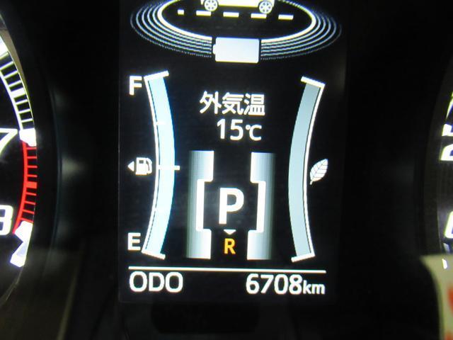 カスタムRSハイパーリミテッド SA3 シートヒーター オートライト キーフリー アイドリングストップ アップグレードパック2(13枚目)