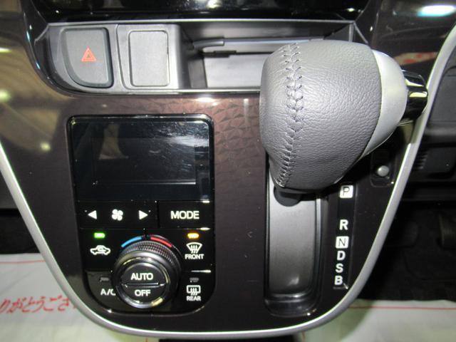 カスタムRSハイパーリミテッド SA3 シートヒーター オートライト キーフリー アイドリングストップ アップグレードパック2(19枚目)