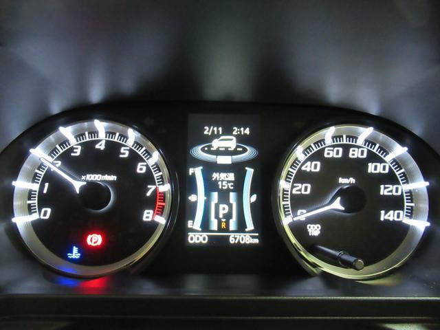 カスタムRSハイパーリミテッド SA3 シートヒーター オートライト キーフリー アイドリングストップ アップグレードパック2(51枚目)