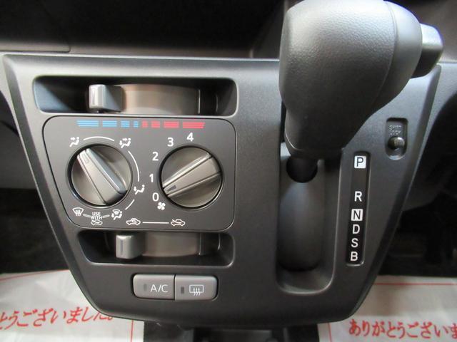 L SA3 キーレス アイドリングストップ(23枚目)