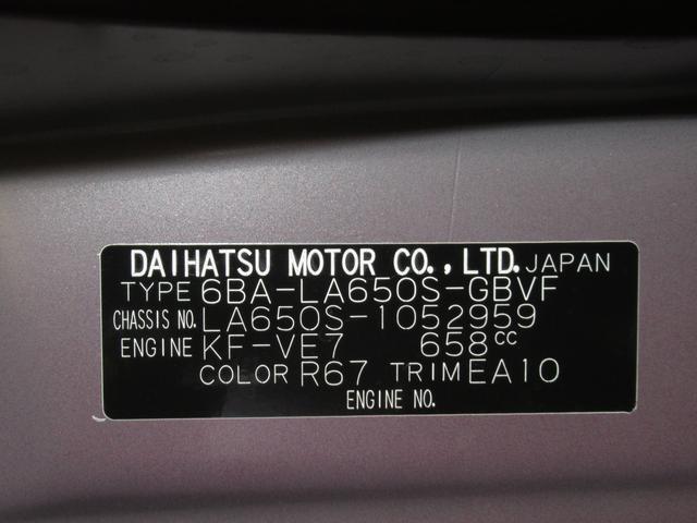 カスタムXセレクション シートヒーター 両側パワースライドドア オートライト キーフリー アイドリングストップ アップグレードパック(12枚目)