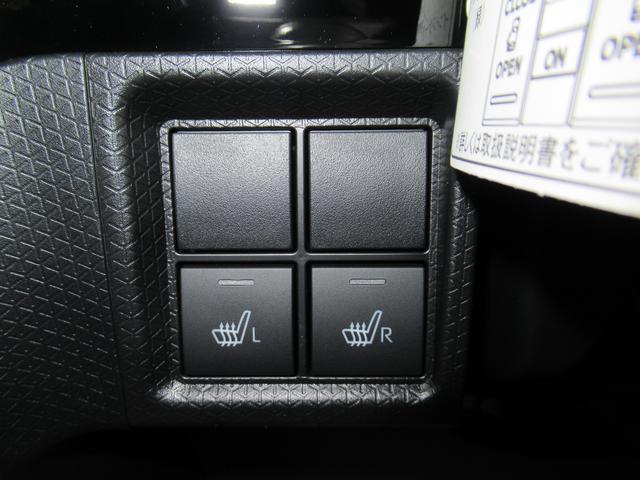 カスタムXセレクション シートヒーター 両側パワースライドドア オートライト キーフリー アイドリングストップ アップグレードパック(20枚目)