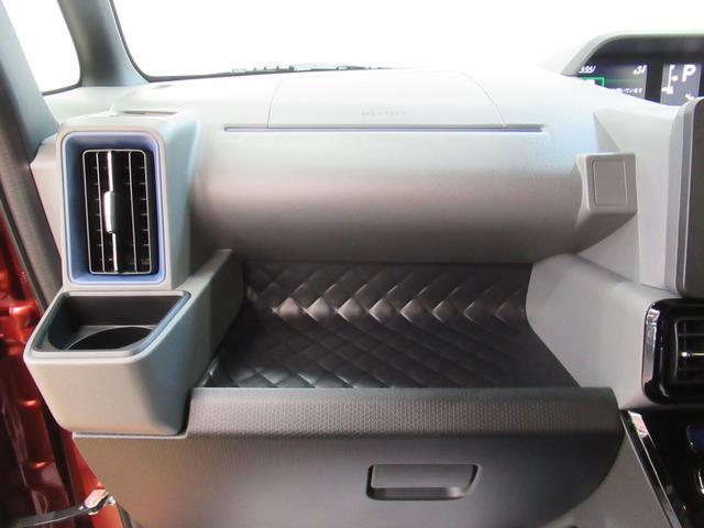 カスタムXセレクション シートヒーター 両側パワースライドドア オートライト キーフリー アイドリングストップ アップグレードパック(27枚目)