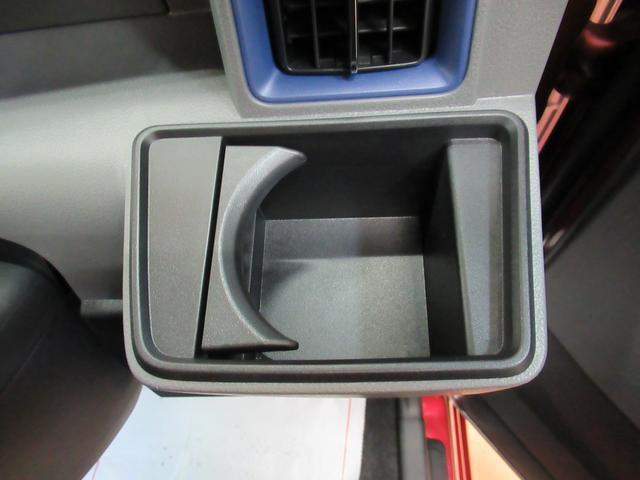 カスタムXセレクション シートヒーター 両側パワースライドドア オートライト キーフリー アイドリングストップ アップグレードパック(29枚目)