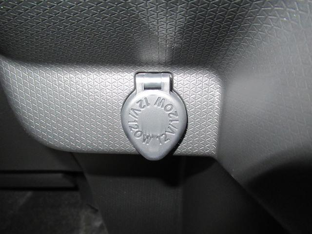 カスタムXセレクション シートヒーター 両側パワースライドドア オートライト キーフリー アイドリングストップ アップグレードパック(30枚目)