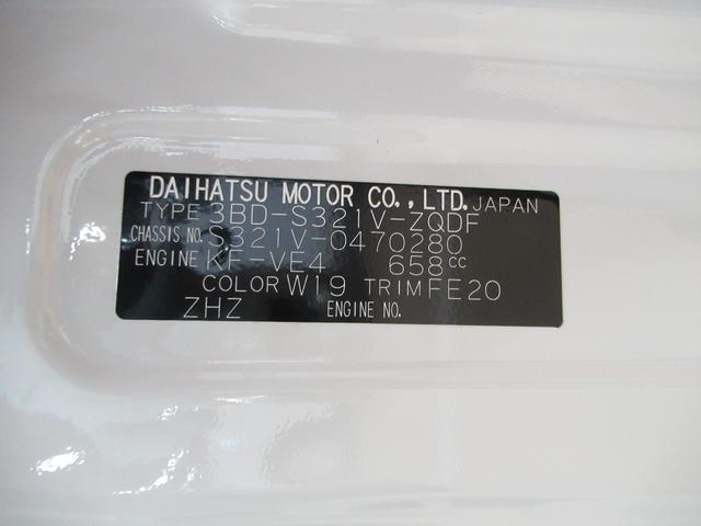 デラックス SA3 ラジオ 両側スライドドア オートライト キーレス アイドリングストップ(12枚目)