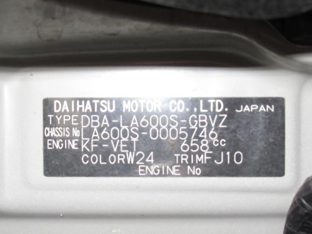 カスタムRS SA 両側パワースライドドア オートライト キーフリー アイドリングストップ(10枚目)