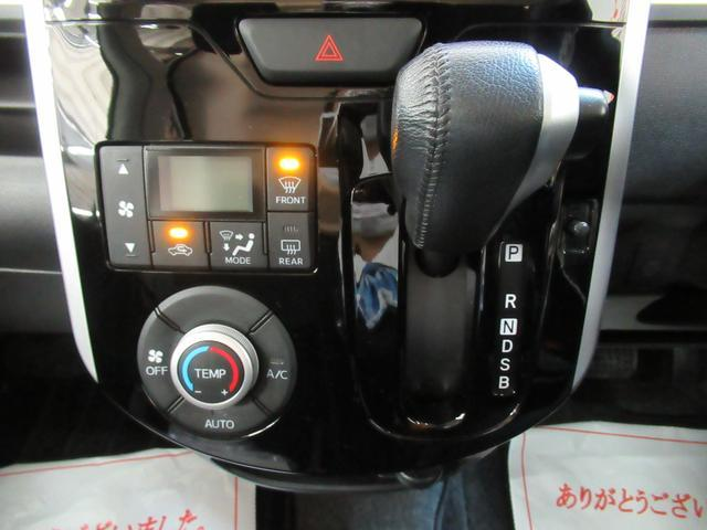 カスタムRS SA 両側パワースライドドア オートライト キーフリー アイドリングストップ(18枚目)