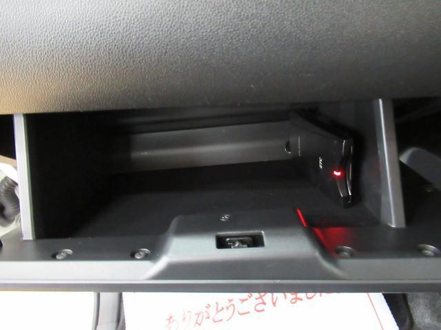 カスタムRS SA 両側パワースライドドア オートライト キーフリー アイドリングストップ(26枚目)