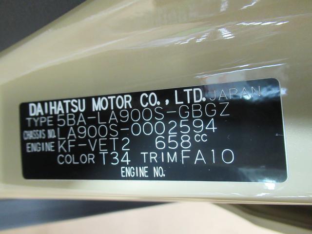 Gターボ バックモニター 7インチナビ シートヒーター USB入力端子 Bluetooth オートライト キーフリー アイドリングストップ アップグレードパック クロムプラン(11枚目)