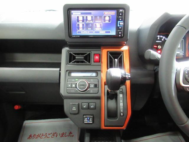 Gターボ バックモニター 7インチナビ シートヒーター USB入力端子 Bluetooth オートライト キーフリー アイドリングストップ アップグレードパック クロムプラン(18枚目)