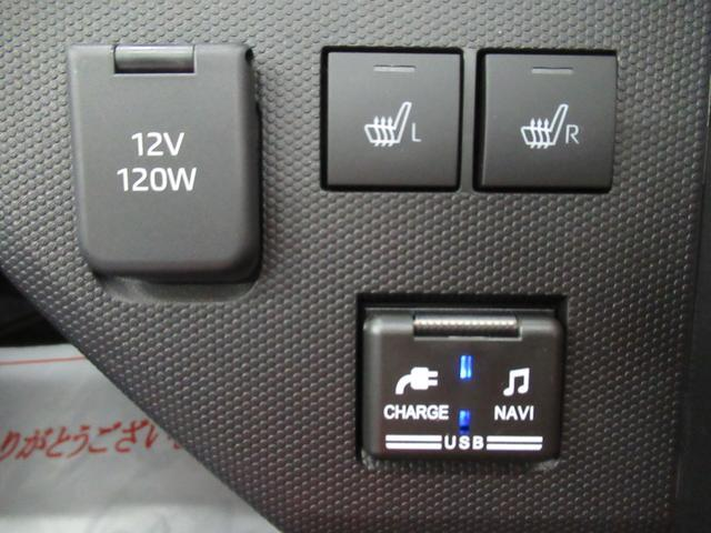 Gターボ バックモニター 7インチナビ シートヒーター USB入力端子 Bluetooth オートライト キーフリー アイドリングストップ アップグレードパック クロムプラン(19枚目)