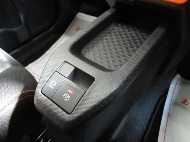 Gターボ バックモニター 7インチナビ シートヒーター USB入力端子 Bluetooth オートライト キーフリー アイドリングストップ アップグレードパック クロムプラン(27枚目)