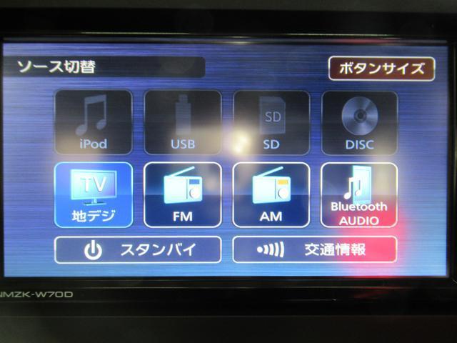 Gターボ バックモニター 7インチナビ シートヒーター USB入力端子 Bluetooth オートライト キーフリー アイドリングストップ アップグレードパック クロムプラン(30枚目)