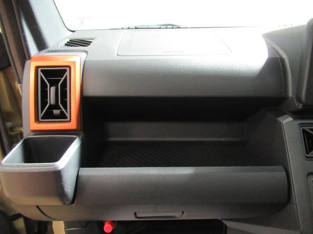Gターボ バックモニター 7インチナビ シートヒーター USB入力端子 Bluetooth オートライト キーフリー アイドリングストップ アップグレードパック クロムプラン(32枚目)