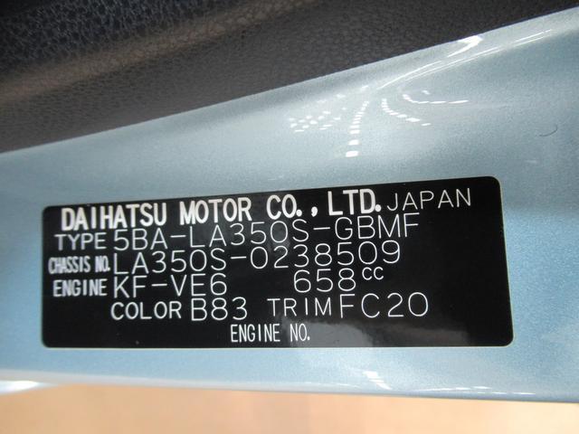 L SA3 キーレス アイドリングストップ CDチューナー(11枚目)