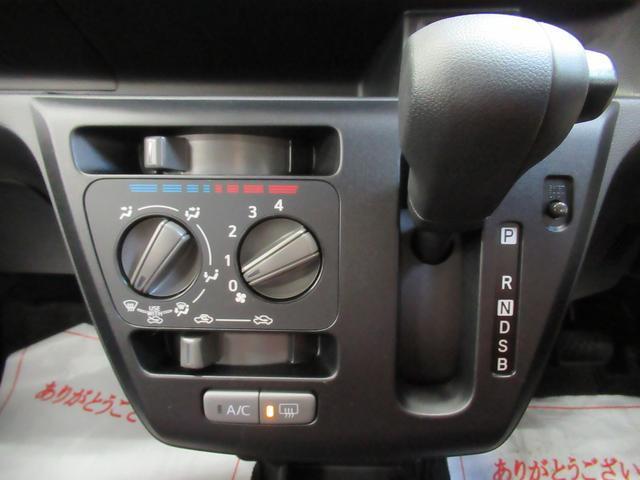 L SA3 キーレス アイドリングストップ CDチューナー(20枚目)