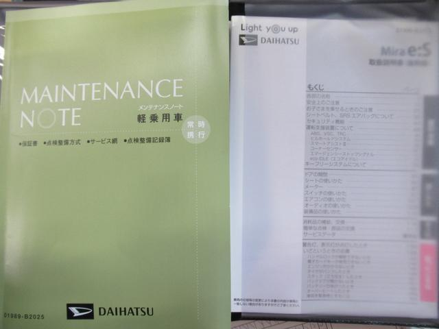 L SA3 キーレス アイドリングストップ CDチューナー(33枚目)