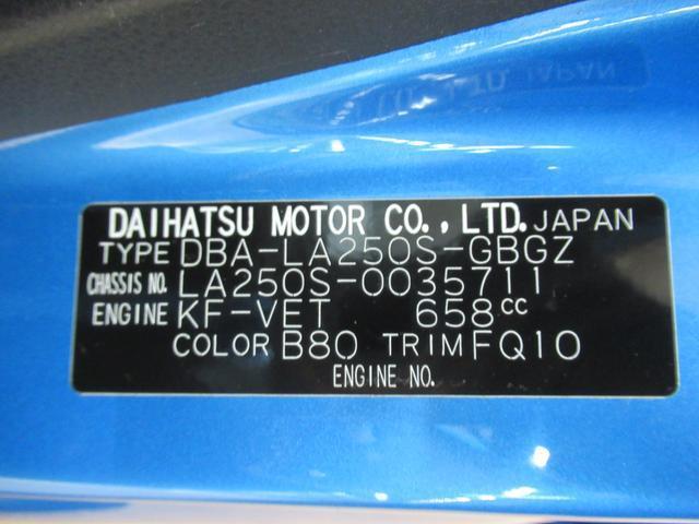 アクティバGターボ SA2 オートライト キーフリー アイドリングストップ(11枚目)