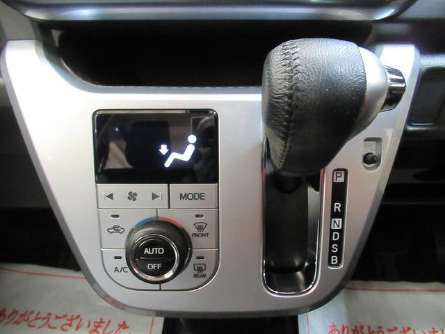 アクティバGターボ SA2 オートライト キーフリー アイドリングストップ(19枚目)