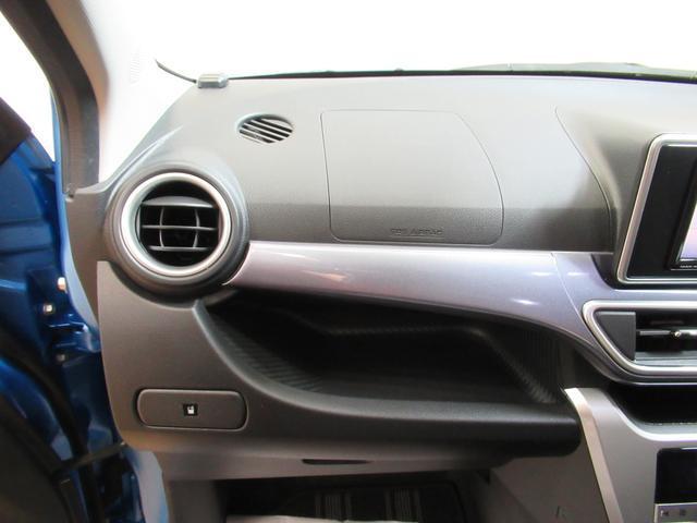アクティバGターボ SA2 オートライト キーフリー アイドリングストップ(27枚目)