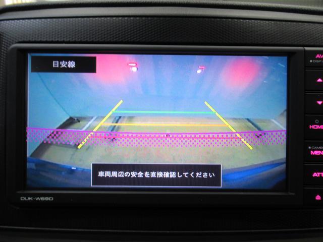 Xリミテッド SA3 キーレス アイドリングストップ USB入力端子(19枚目)