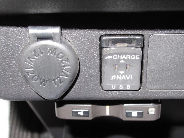 Xリミテッド SA3 キーレス アイドリングストップ USB入力端子(24枚目)