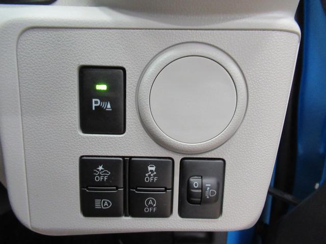 Xリミテッド SA3 キーレス アイドリングストップ USB入力端子(25枚目)