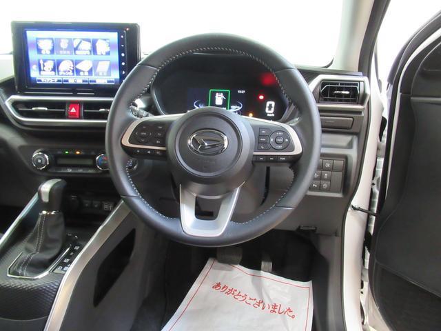 プレミアム パノラマモニター 9インチナビ ドライブレコーダー シートヒーター USB入力端子 Bluetooth オートライト キーフリー アイドリングストップ(14枚目)