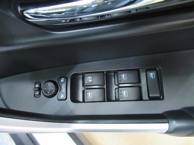 プレミアム パノラマモニター 9インチナビ ドライブレコーダー シートヒーター USB入力端子 Bluetooth オートライト キーフリー アイドリングストップ(25枚目)