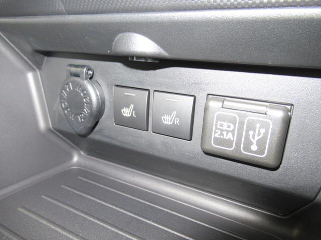 プレミアム パノラマモニター 9インチナビ ドライブレコーダー シートヒーター USB入力端子 Bluetooth オートライト キーフリー アイドリングストップ(27枚目)
