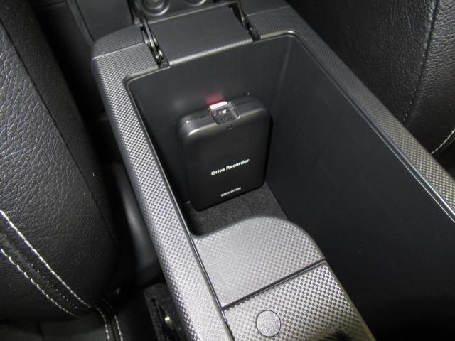 プレミアム パノラマモニター 9インチナビ ドライブレコーダー シートヒーター USB入力端子 Bluetooth オートライト キーフリー アイドリングストップ(29枚目)