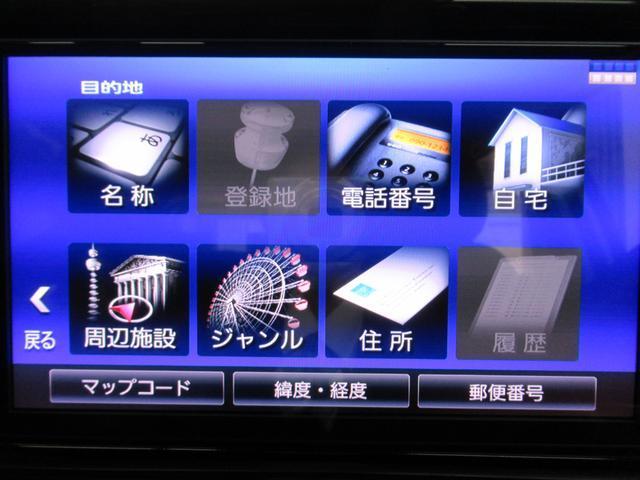 プレミアム パノラマモニター 9インチナビ ドライブレコーダー シートヒーター USB入力端子 Bluetooth オートライト キーフリー アイドリングストップ(30枚目)
