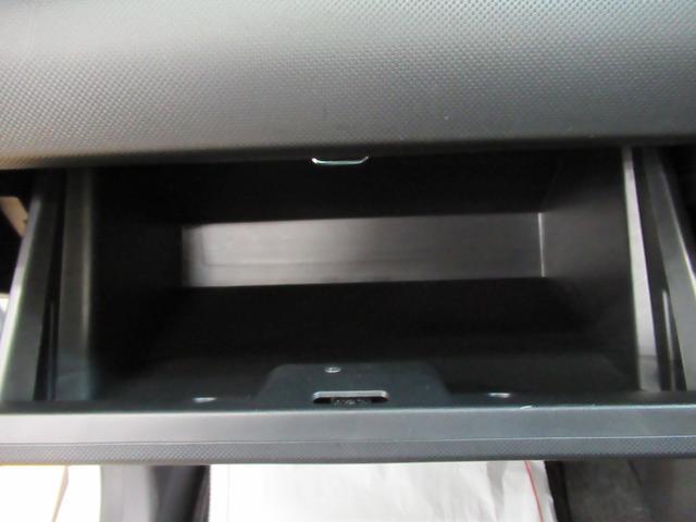 プレミアム パノラマモニター 9インチナビ ドライブレコーダー シートヒーター USB入力端子 Bluetooth オートライト キーフリー アイドリングストップ(33枚目)