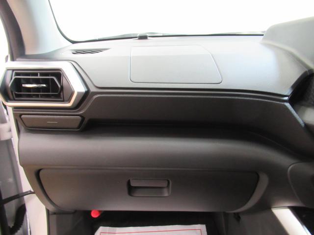 プレミアム パノラマモニター 9インチナビ ドライブレコーダー シートヒーター USB入力端子 Bluetooth オートライト キーフリー アイドリングストップ(34枚目)