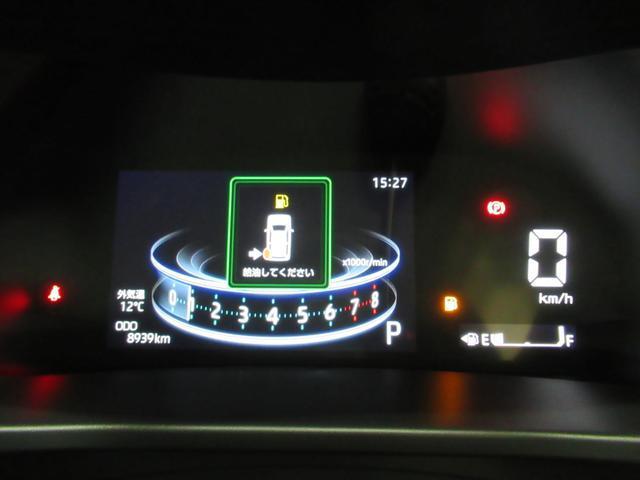 プレミアム パノラマモニター 9インチナビ ドライブレコーダー シートヒーター USB入力端子 Bluetooth オートライト キーフリー アイドリングストップ(59枚目)