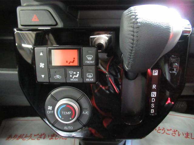 Gターボリミテッド SA3 両側パワースライドドア オートライト キーフリー アイドリングストップ アップグレードパック2(19枚目)