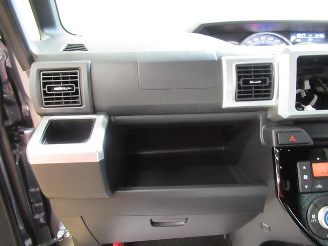Gターボリミテッド SA3 両側パワースライドドア オートライト キーフリー アイドリングストップ アップグレードパック2(25枚目)