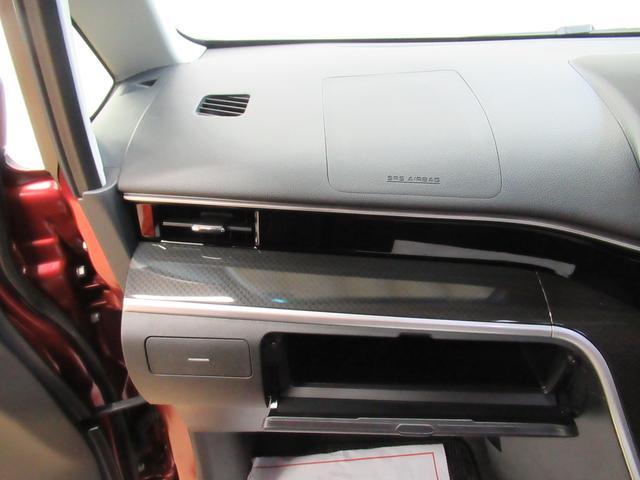 カスタムXリミテッド2 SA3 シートヒーター オートライト キーフリー アイドリングストップ アップグレードパック2(29枚目)
