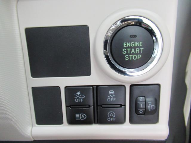 X SA3 両側スライドドア オートライト キーフリー アイドリングストップ USB入力端子(16枚目)