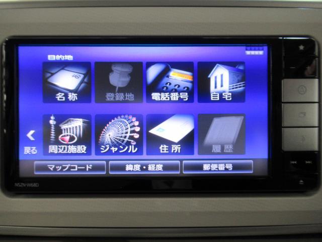 X SA3 両側スライドドア オートライト キーフリー アイドリングストップ USB入力端子(25枚目)