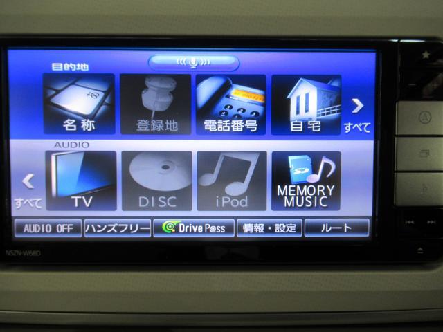 X SA3 両側スライドドア オートライト キーフリー アイドリングストップ USB入力端子(26枚目)