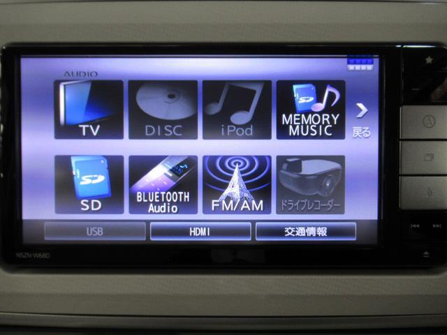 X SA3 両側スライドドア オートライト キーフリー アイドリングストップ USB入力端子(27枚目)