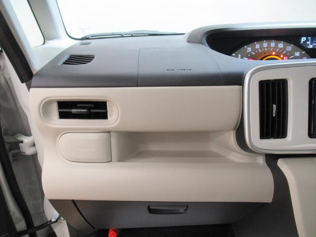 X SA3 両側スライドドア オートライト キーフリー アイドリングストップ USB入力端子(29枚目)