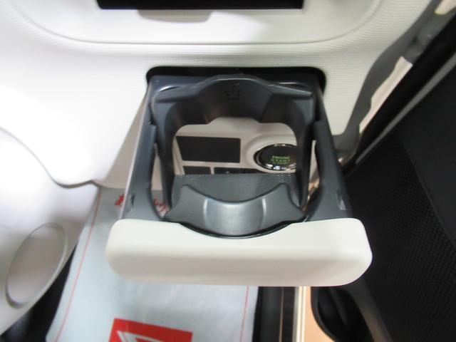 X SA3 両側スライドドア オートライト キーフリー アイドリングストップ USB入力端子(31枚目)