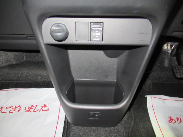 X SA3 両側スライドドア オートライト キーフリー アイドリングストップ USB入力端子(34枚目)