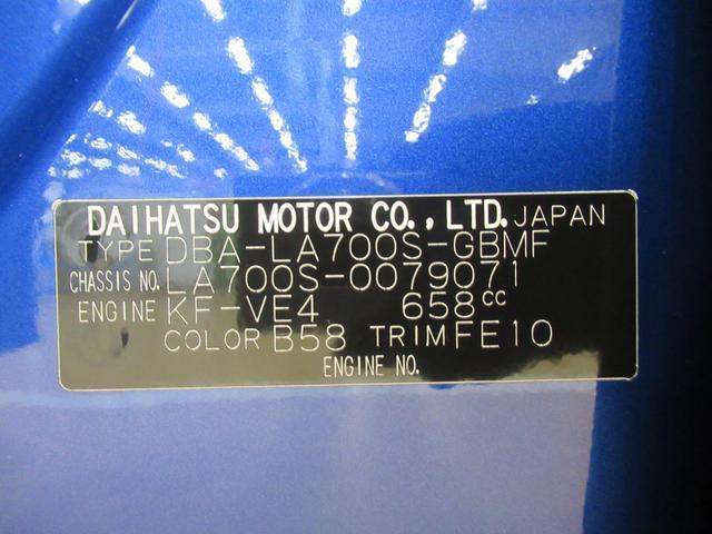 Lレジャーエディション SA2 両側パワースライドドア オートライト キーフリー アイドリングストップ(10枚目)